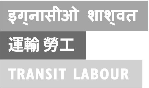 transit labour